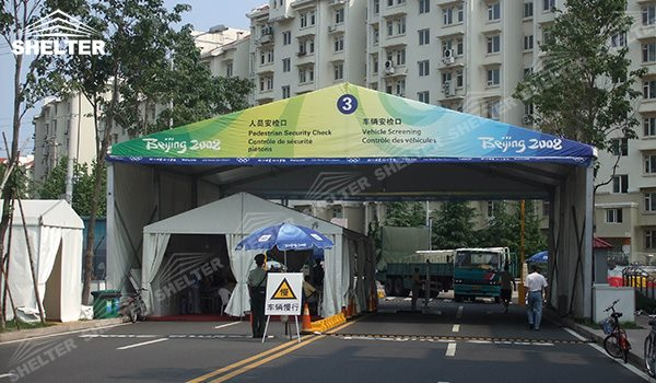 SHELTER Event Tent - Commercial Marquees - Reception Hall - Temporary Lounge Tent 2008 Beijing Olympic Games-3